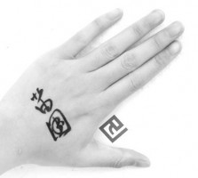 MCF calligraphy tattoo - Yue Xu